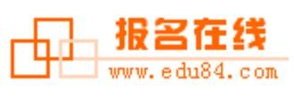 报名在线香港服务器托管