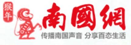 南国网东莞服务器托管