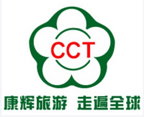 康辉旅游广州主机托管